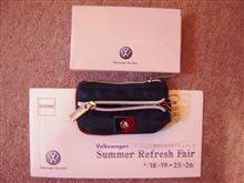 VW Owner's Pass.