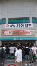 AKB48 in TOKYO DOME ~1830mの夢~