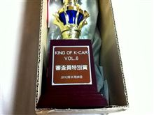 ☆KING OF K-CAR☆