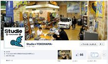 Studie横浜店のFacebookページが始まりました♪