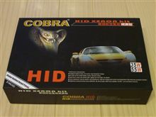 NEWなHID