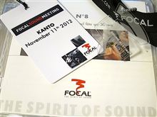 FOCAL SOUND MEETING 2012 in 関東