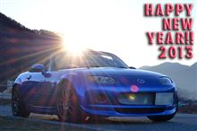 HAPPY NEW YEAR!! 2013