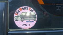 AWD2013 (Alto Works Day) 行ってきた。