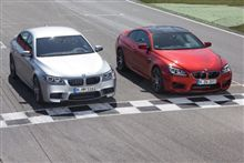 BMW M5 & M6 Competition Package