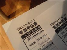 TRD Rally Challenge Rd.2 in 長野 エントリー!!!