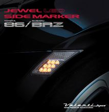 新製品情報JEWEL LED SIDE MARKER for 86/BRZ