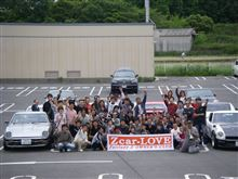 ALL FAIRLADY MEETING in AICHI 11th