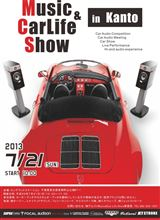 Music&Car Life Show in 関東