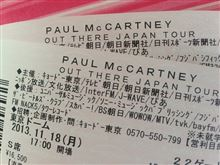 Out There Japan Tour