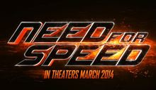 Need For Speedの巻