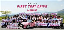 新型コペン First Test Drive in HAKONE (2014/5/10)