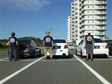 Team ALTEZZA Meeting 2014 その1