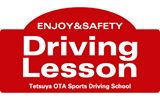 【開催修了】Tetsuya OTA出光ENJOY&SAFETY DRIVING LESSON with Volkswagen!!