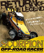 Kyosho SCORPION 2014 RETURN OF THE LEGEND