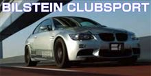 40%OFF BILSTEIN CLUBSPORT for BMW M3