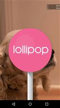 Android5.0 LolipopにVer.UP