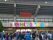 NMB48 Arena Tour 2015 in日本武道館☆