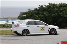 EXCITING-GYMKHANA WEB UPDATE