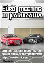 今年もヤるよ♪ euro meeting in karuizawa!