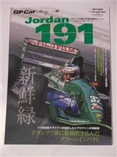 GP Car Story vol.12 ジョーダン191