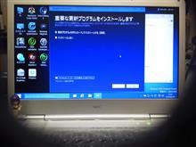 Windows 10 Technical Preview! Build10130!(; ̄ー ̄)...ン?