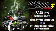 2015 OFFROAD IMPACT JAPAN出展します!