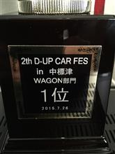 D-UP CAR FES in 中標津