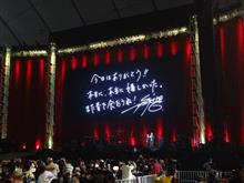 ROCK in  DOME  東京2015
