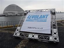 LE VOLANT CARS MEET 2015 KOBE へ