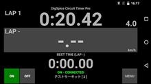 DigSpice Circuit Timer Pro