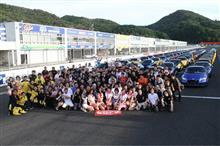 9.19 5th CR-Z owner's meeting in 岡山国際サーキット