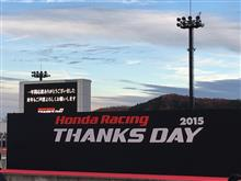 HONDA RACING THANKS DAY