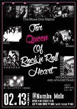 「For Queen Of Rock 'n' Roll Heart」