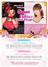 Sweet&Bitter 3rd stage