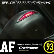 ARMED FLASHER for MINI JCW(R55~R61)