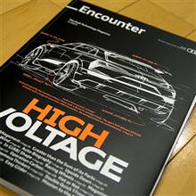 【書籍】_Encounter - The Audi Technology Magazine 2/2015 -