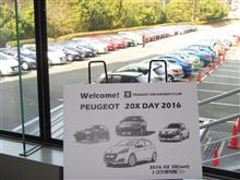 2016 PEUGEOT 20X Day 3rd. at Aichi