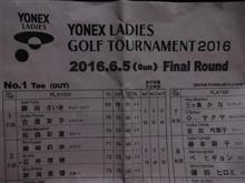 YONEX LADIES GOLF TOURNAMENT2016(最終日)