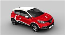 Hope for turky with captur