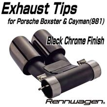 Exhaust Tips for Porsche Boxster & Cayman その2