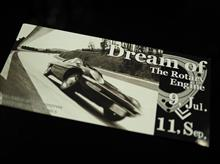 Dream of The Rotary Engine