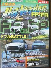 K-CAR BATTLE!!