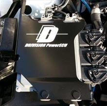 DRiViSiON Power ECU BoostOption