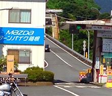 NCEC ROADSTER MEETING 2016 in MAZDAターンパイク箱根