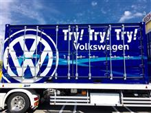 Try! Try! Try! VW 神戸北