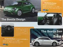 THE NEW BEETLE 2.0 R-LINE