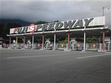Be a driver.Experience at FUJI SPEEDWAY
