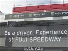 Be a driver. Experience at FUJI SPEEDWAYと踊れ!ヽ(°▽、°)ノ