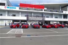 Rotary makes loved me  Be a driver experience@富士スピードウェイ